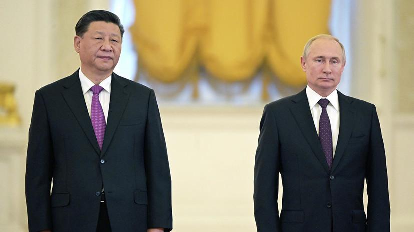 Си Цзиньпин назвал Путина своим самым близким другом