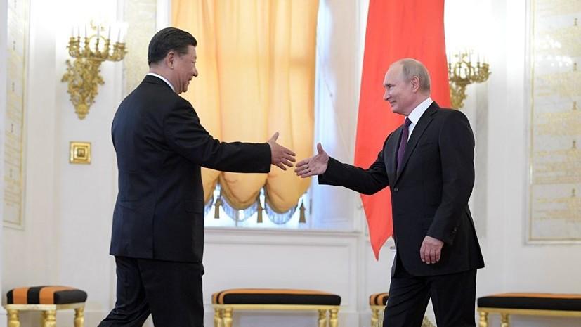 Россия и КНР выступили за восстановление жизнеспособности ДРСМД