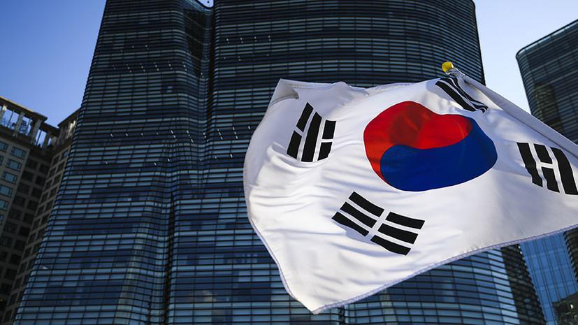 Против «малого НАТО»: почему Южная Корея отказывается формировать военный альянс с Японией и США