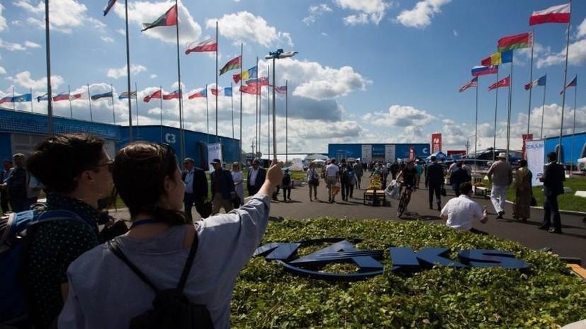 В Москве открылась фотовыставка «Звёзды МАКС в парке «Зарядье»