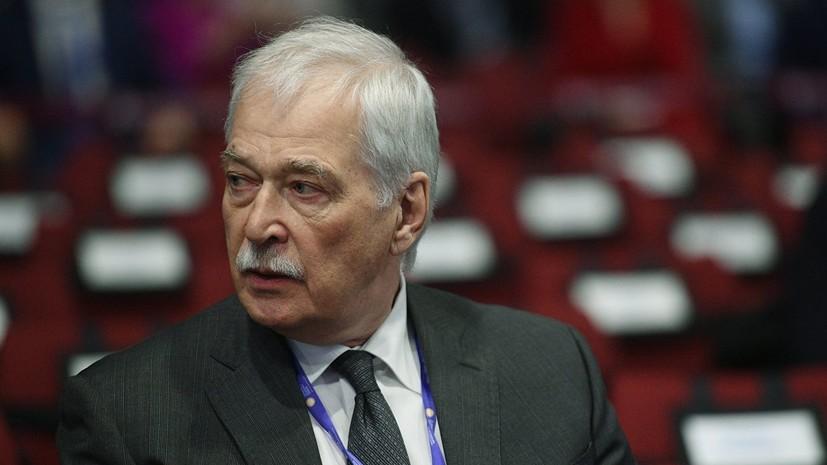 Грызлов назвал сроки возможного подписания соглашения о перемирии в Донбассе