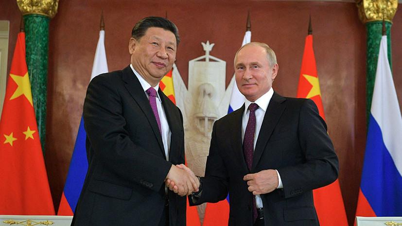«Беспрецедентно высокий уровень отношений»: о чём говорили в Москве Владимир Путин и Си Цзиньпин