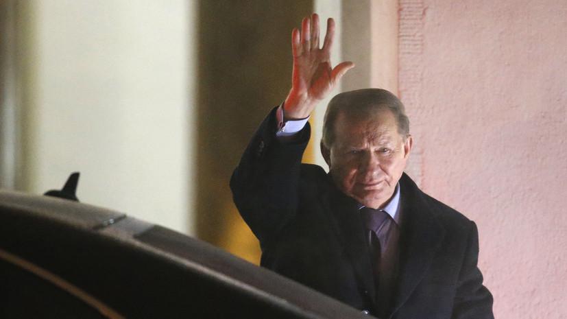 Эксперт прокомментировал предложение Кучмы снять блокаду Донбасса