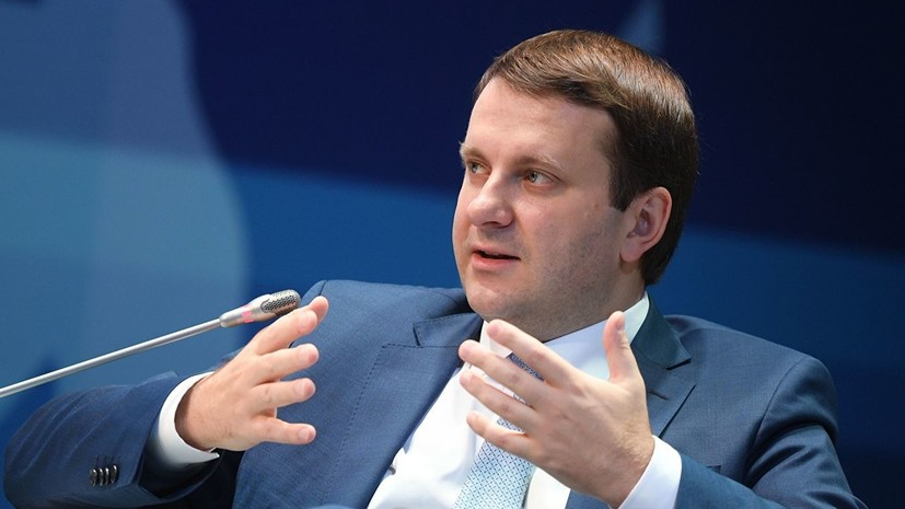 Орешкин заявил о «неизбежной потере» долларом доли на мировом рынке