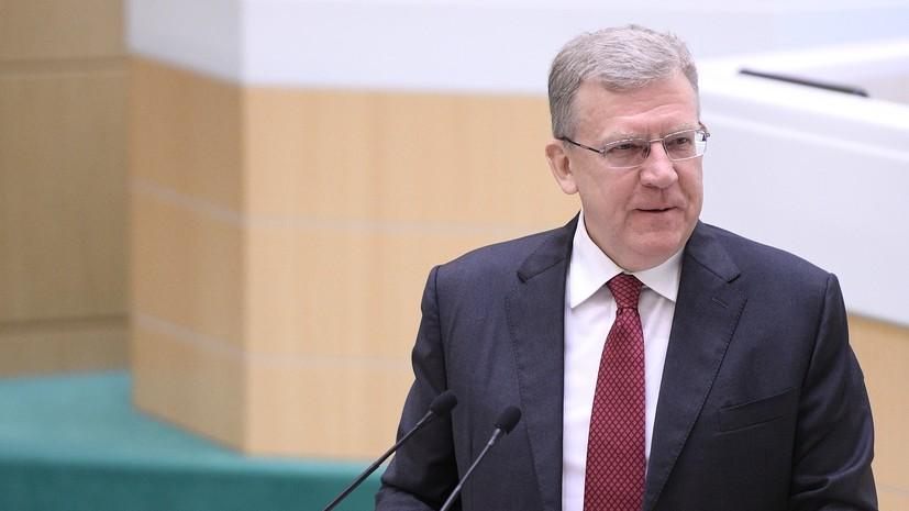 Кудрин назвал дело Майкла Калви шоком для российской экономики