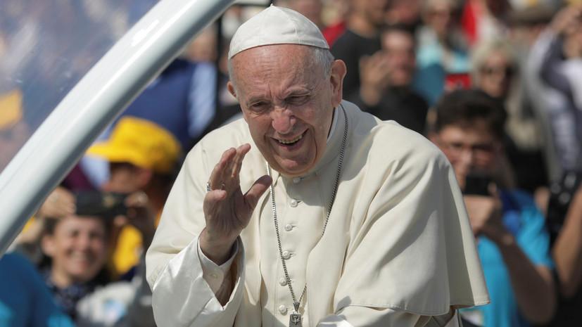 Картинка, папа римский смешные картинки