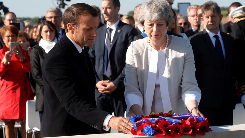 Макрон и Мэй почтили память погибших в Нормандии в 1944 году британцев