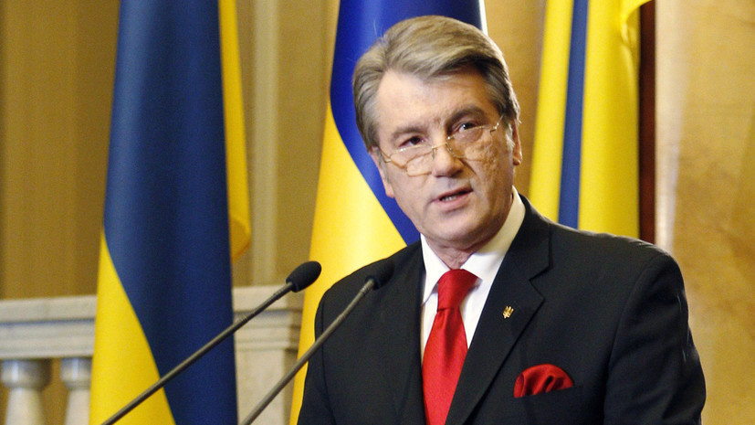 Ющенко заподозрили в причастности к растрате 540 миллионов гривен