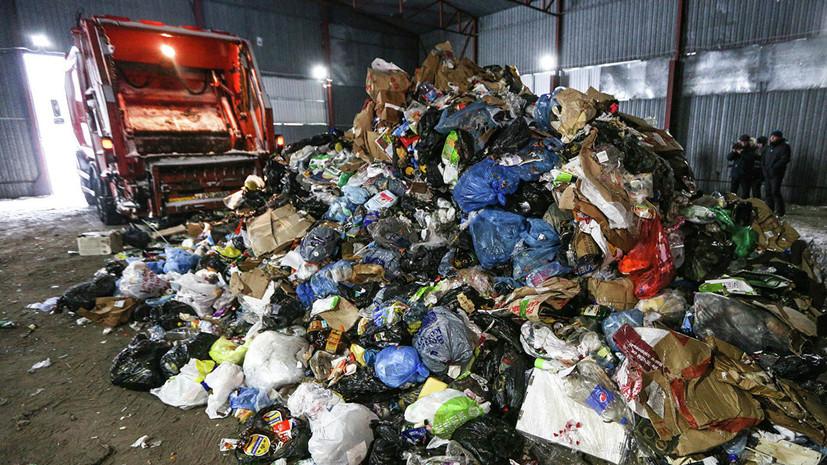 Российским регионам предложат варианты расчёта тарифов на вывоз мусора