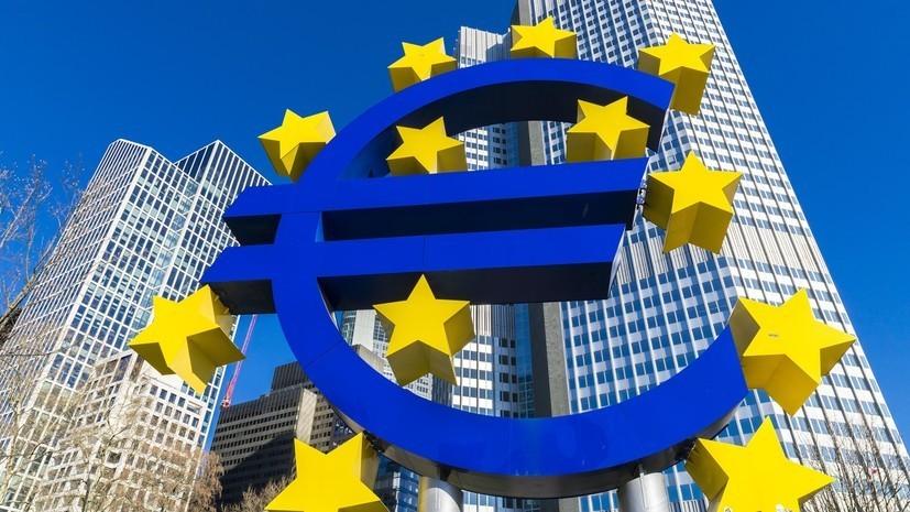 Европейский центральный банк сохранил базовую ставку на нулевом уровне