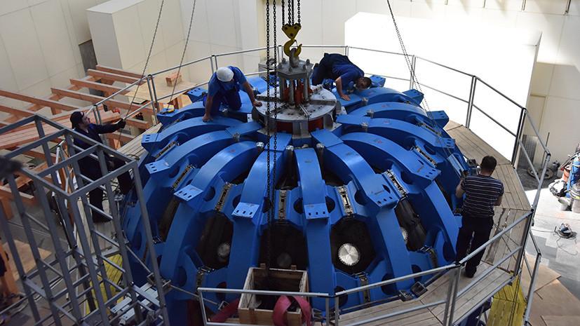 В Курчатовском институте установили электромагнит в гибридный реактор нового образца