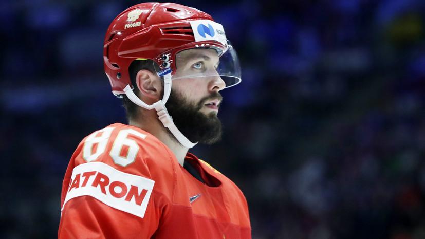 Кучеров рассказал о своём отношении к тактике сборной Финляндии на ЧМ