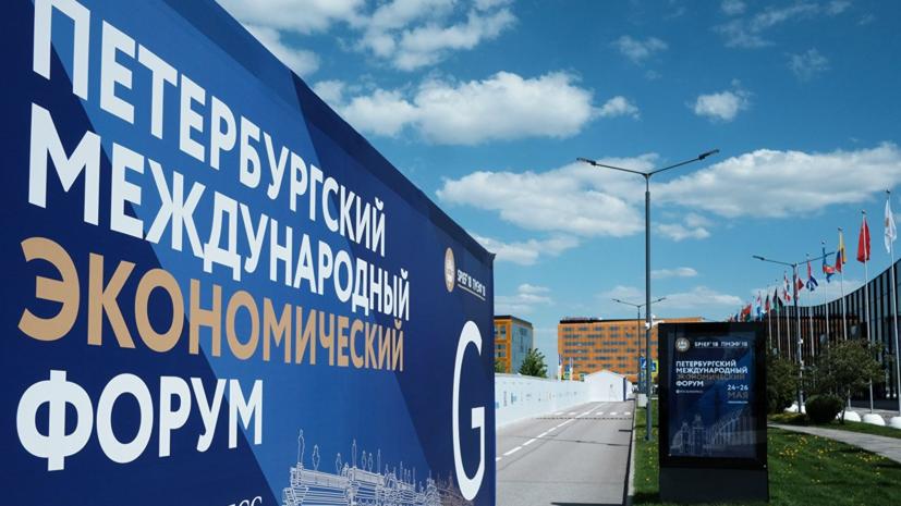 Власти Москвы и «Опора России» договорились о сотрудничестве