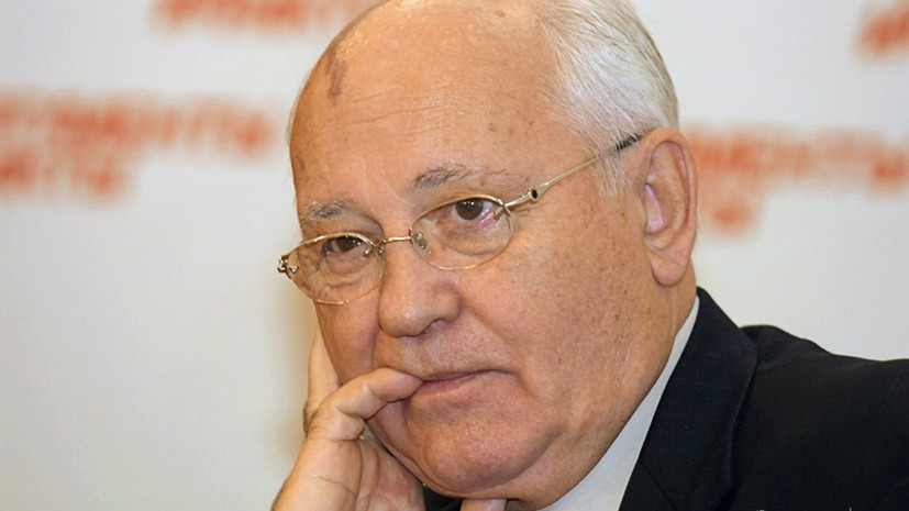 Михаил Горбачёв сообщил о своей госпитализации