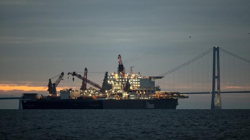 OMV: строительство «Северного потока — 2» идёт по графику