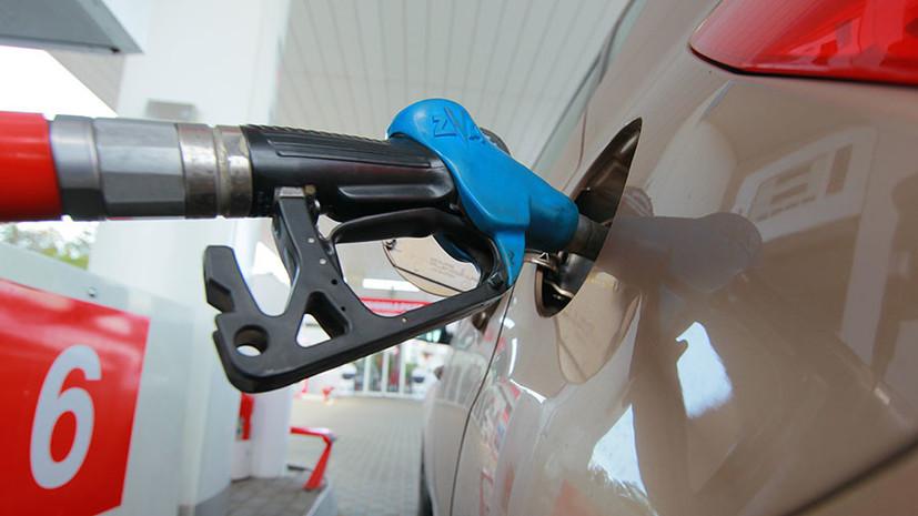 Июньский всплеск: почему цены на бензин в России растут в начале лета