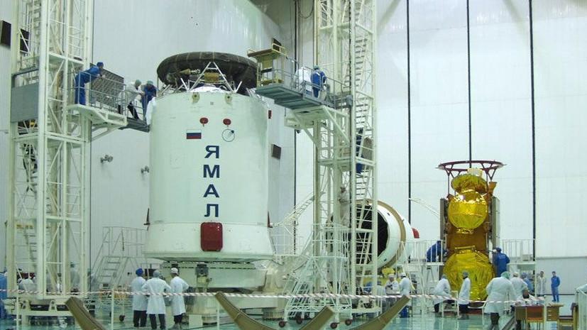 Спутник «Ямал-601» достигнет рабочей позиции в начале июля