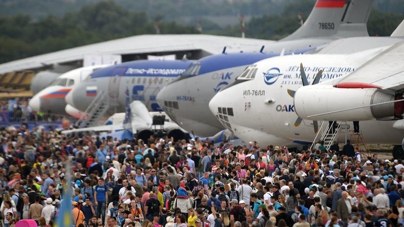 На авиасалоне МАКС-2019 покажут самолёт МС-21