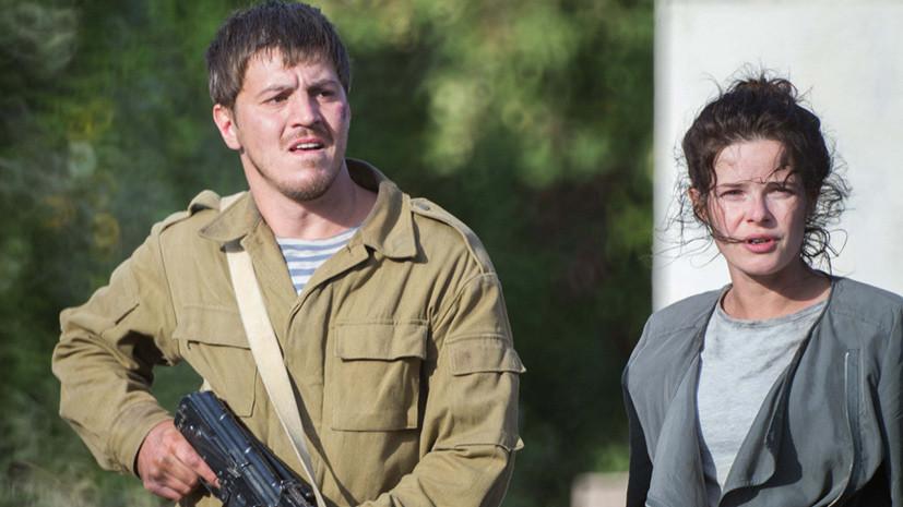 «Кино, а не политический памфлет»: на экраны выходит военная драма «Донбасс. Окраина»