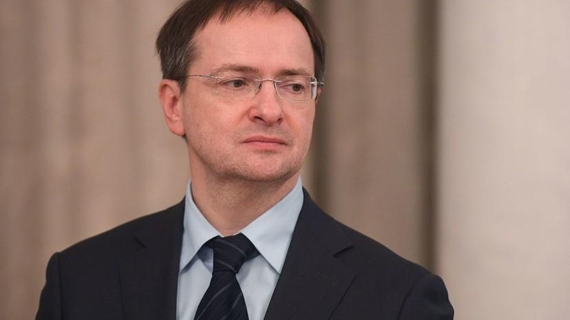 Мединский дал оценку сериалу «Чернобыль»
