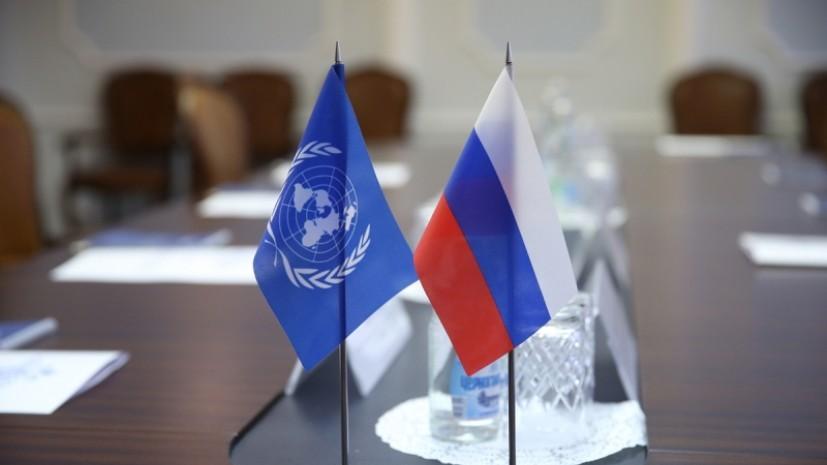 В УВКБ ООН отметили помощь России гражданам юго-восточной Украины