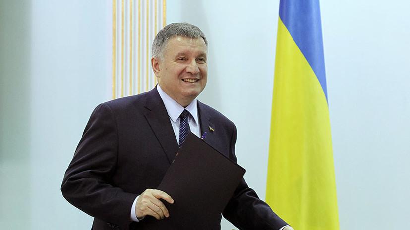 Непотопляемый министр: Зеленский рассмотрит петицию об отставке главы МВД Авакова