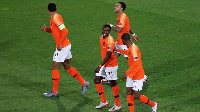 Северное возрождение: гол Промеса помог Нидерландам обыграть Англию и выйти в финал Лиги наций