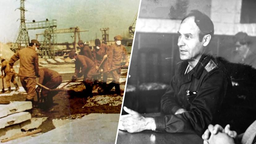 «Людей не оповещали 36 часов»: генерал Тараканов — об аварии на ЧАЭС и сериале «Чернобыль»
