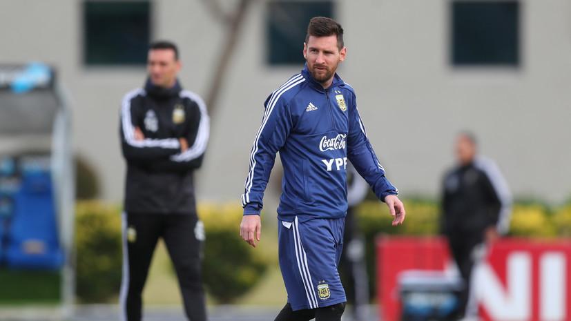 Месси заявил, что Аргентина не является претендентом на победу в Кубке Америки — 2019
