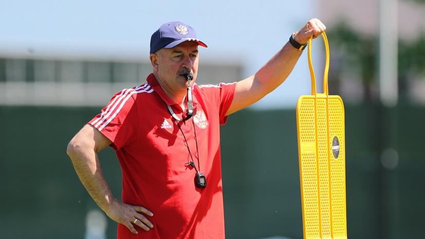 Черчесов высказался о смене поколений в сборной России по футболу