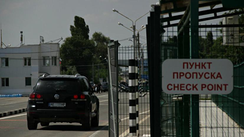 В Крыму задержали украинца, пытавшегося незаконно попасть на полуостров