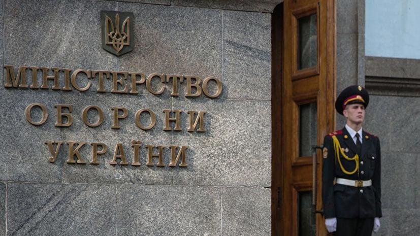 В Минобороны Украины заявили об обострении ситуации в Донбассе