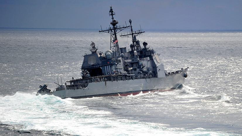 «Провокация американской стороны»: крейсер ВМС США пересёк курс российского военного корабля