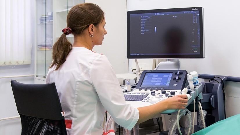 В 2018 году в ходе диспансеризации у 199 тысяч россиян обнаружили рак