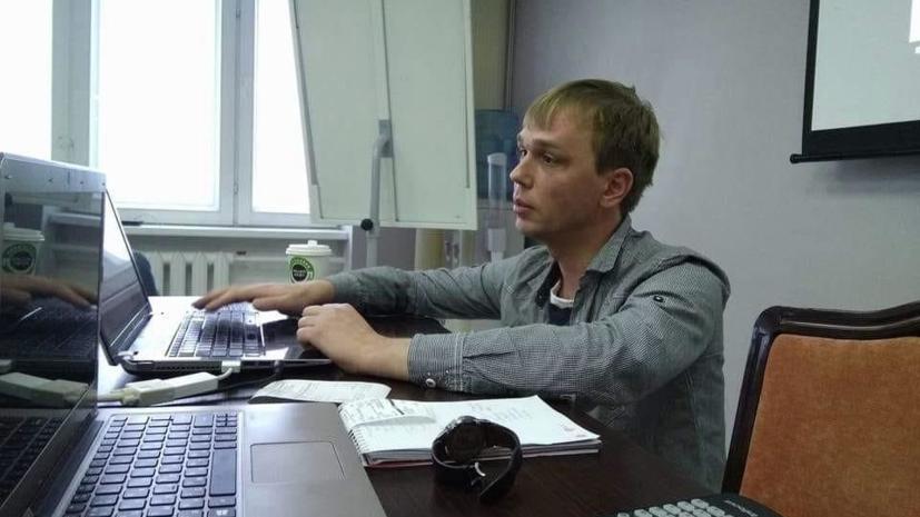 В МВД рассказали о расследовании в отношении корреспондента «Медузы»