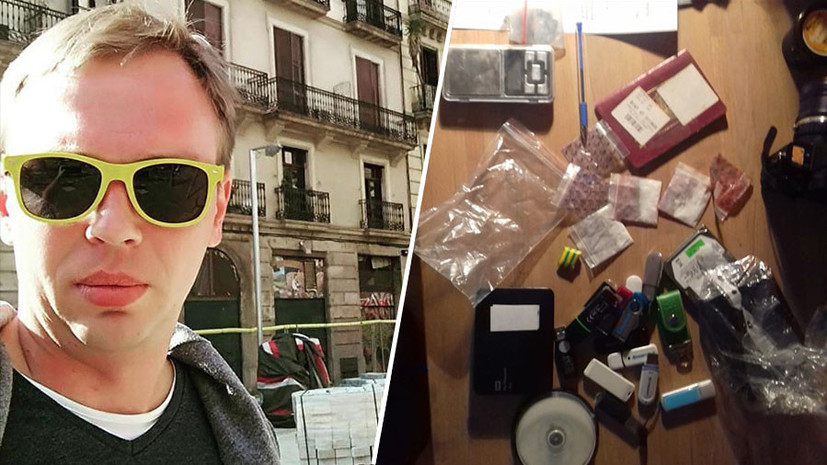 «Пакетик лежал в рюкзаке»: в Москве задержали корреспондента «Медузы» Ивана Голунова по подозрению в обороте наркотиков