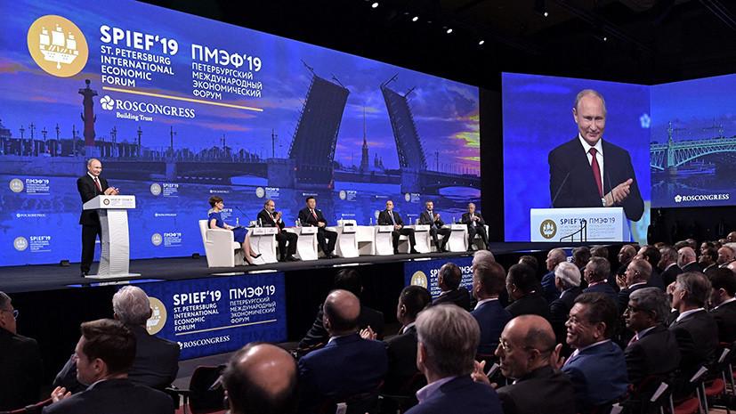 Отношения с Украиной, торговые войны и пересмотр статуса доллара: о чём Путин говорил на пленарном заседании ПМЭФ