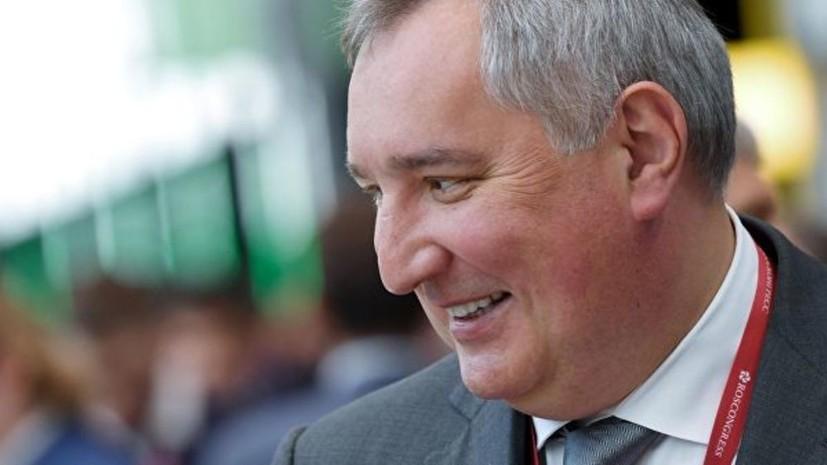 Рогозин предложил Китаю совместно создать лунную базу
