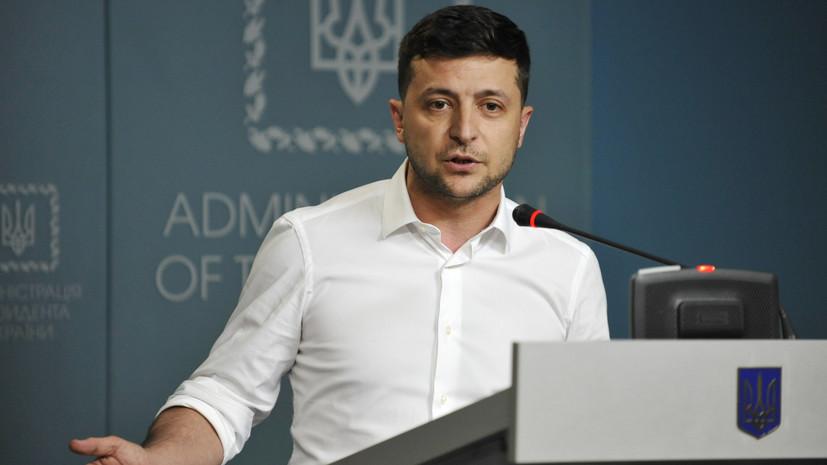 Зеленский назвал правильным своё решение о роспуске парламента