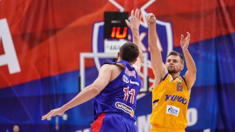 ЦСКА обыграл «Химки» и увеличил лидерство в финальной серии плей-офф Единой лиги ВТБ