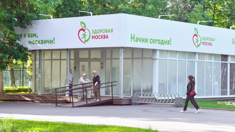 Ещё семь павильонов «Здоровая Москва» открылись в столичных парках