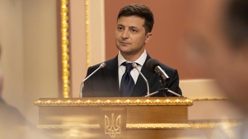 Зеленский провёл закрытую встречу с журналистами
