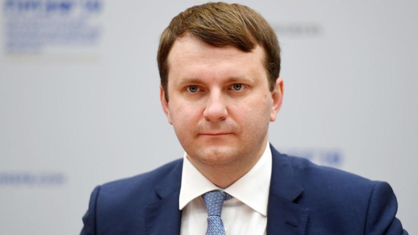 Орешкин рассказал об обсуждении введения единой валюты с Белоруссией