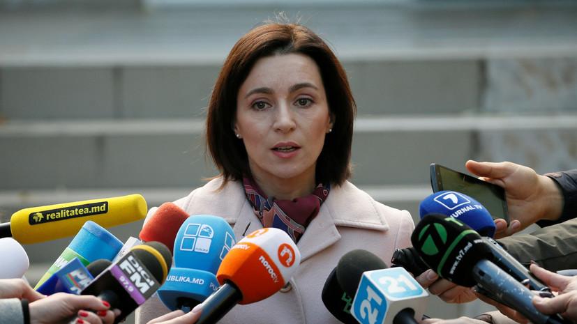 КС Молдавии объявил незаконным назначение Санду премьером