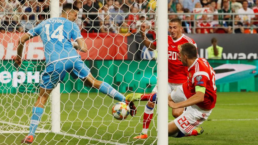 «Это исторический матч»: футболисты сборной России о разгроме Сан-Марино