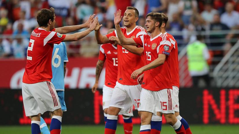 Сборная Сан-Марино не сумела нанести ни единого удара по воротам россиян