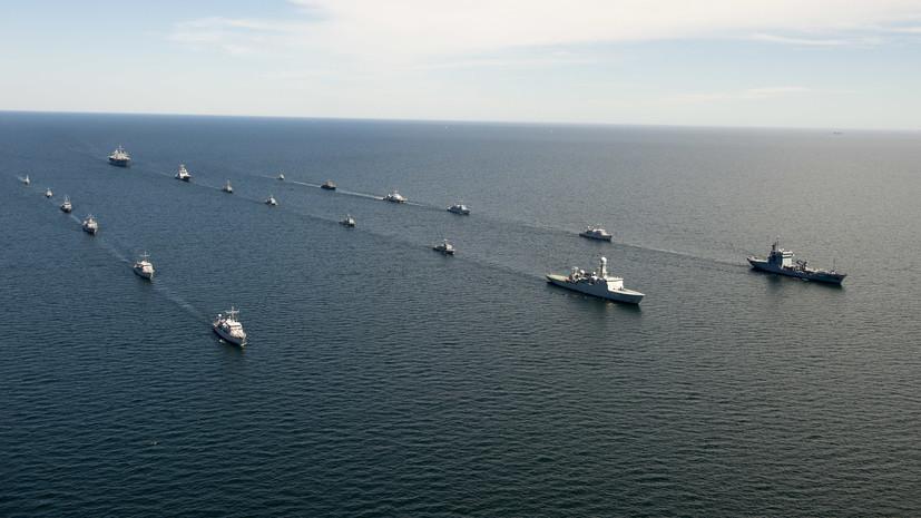 «Выгодно усиливать напряжённость»: в Балтийском море стартовали учения НАТО