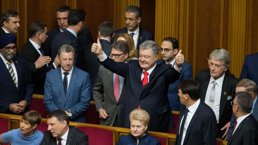 Порошенко назвал целью своей партии разрыв отношений с Россией
