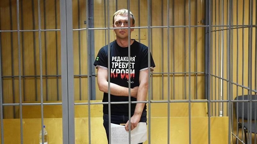 Голунов заявил, что никогда не употреблял наркотики
