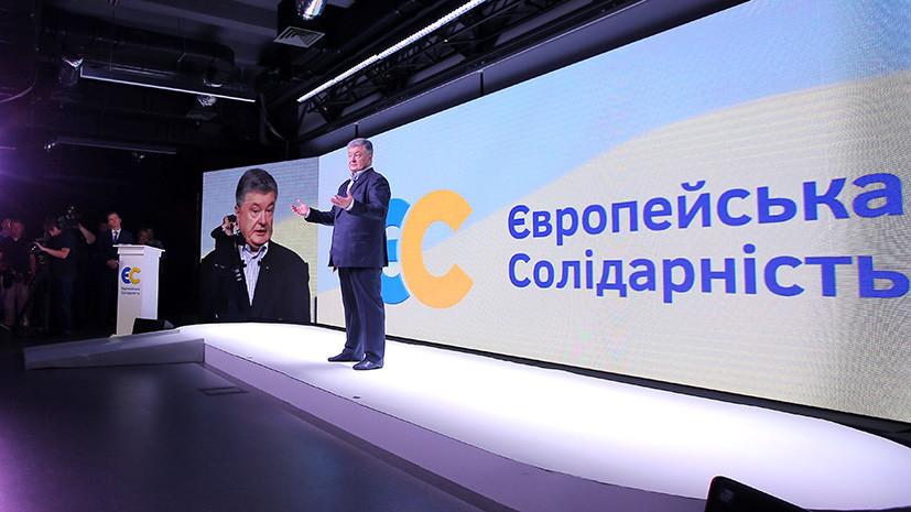 «Премьерный» показ: каковы шансы партии Порошенко на выборах в Верховную раду